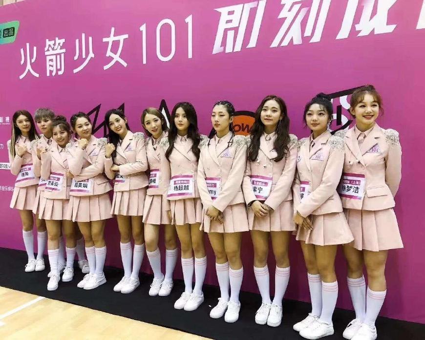 """网曝101集资被查 花钱送偶像""""出道""""引质疑"""