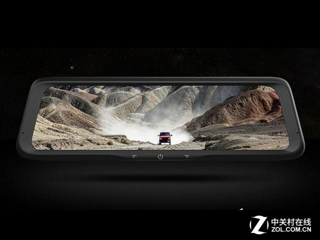 10吋大屏,善领798TS流媒体后视镜促销