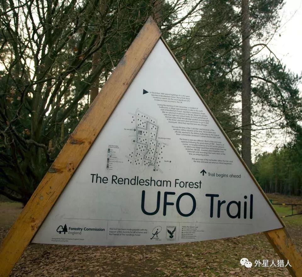 真相在那里:五个最令人信服的UFO目击事件