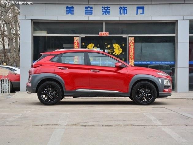 北京现代ENCINO命名昂希诺 售12.99万起