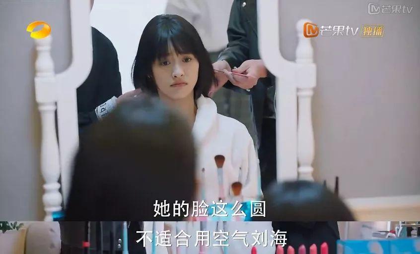 嗯,圆脸的确不适合空气刘海,很专业!