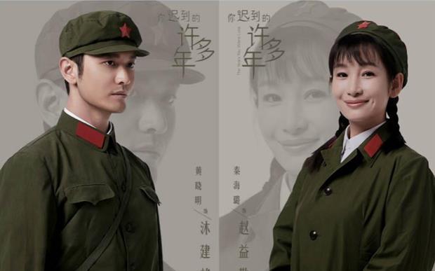 赵丽颖新剧《知否》延迟播放 网友:这是搞什么?