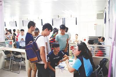 海南省举办残疾人毕业生专场招聘会