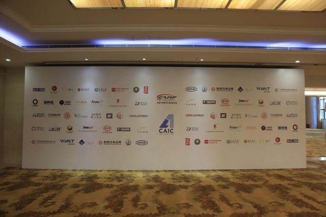 首届中国无人驾驶产业化峰会暨中国无人驾驶赛车大奖赛赛车平台发布仪式圆满落幕