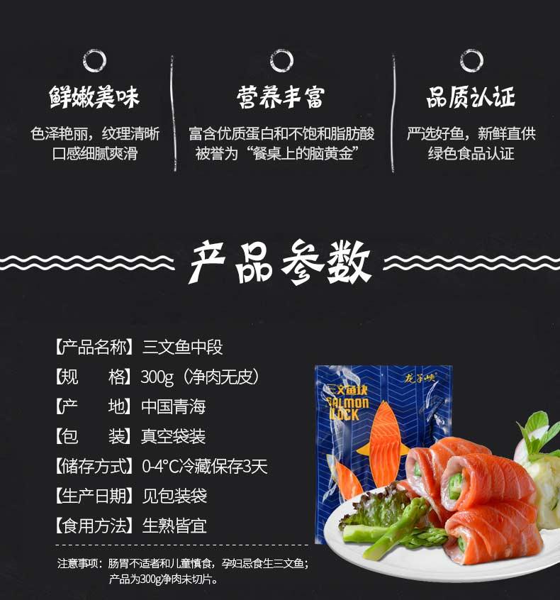 """""""淡水三文鱼""""天猫在售:不提""""虹鳟"""" 仍推荐生吃"""