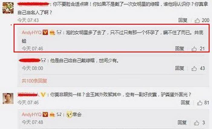 黄毅清自曝丑事:交往的女明星太多,只有黄奕怀孕了,所以才结婚