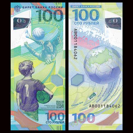 世界杯助纪念币热销 传奇门将雅辛登上纪念钞票