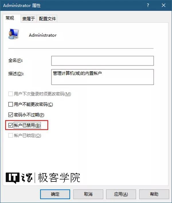 一键u盘xp系统,老司机如何在Win10中隐藏一个磁盘盘符