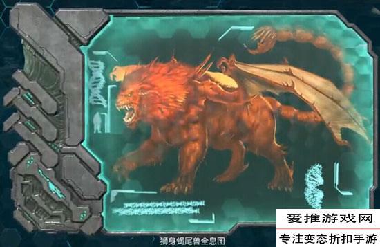 方舟生存进化手游狮身蝎尾兽打法攻略_狮身蝎尾兽boss