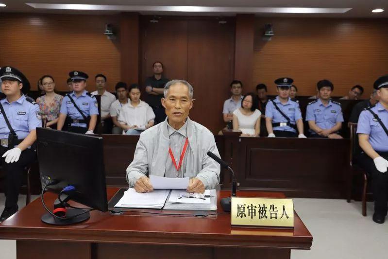 保护民营企业家,32年后耿万喜再审无罪