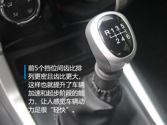 征服中国秋名山的皮卡 测试江西五十铃铃拓