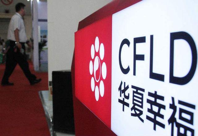 周周周报 | 华夏幸福对赌,获平安资管140亿融
