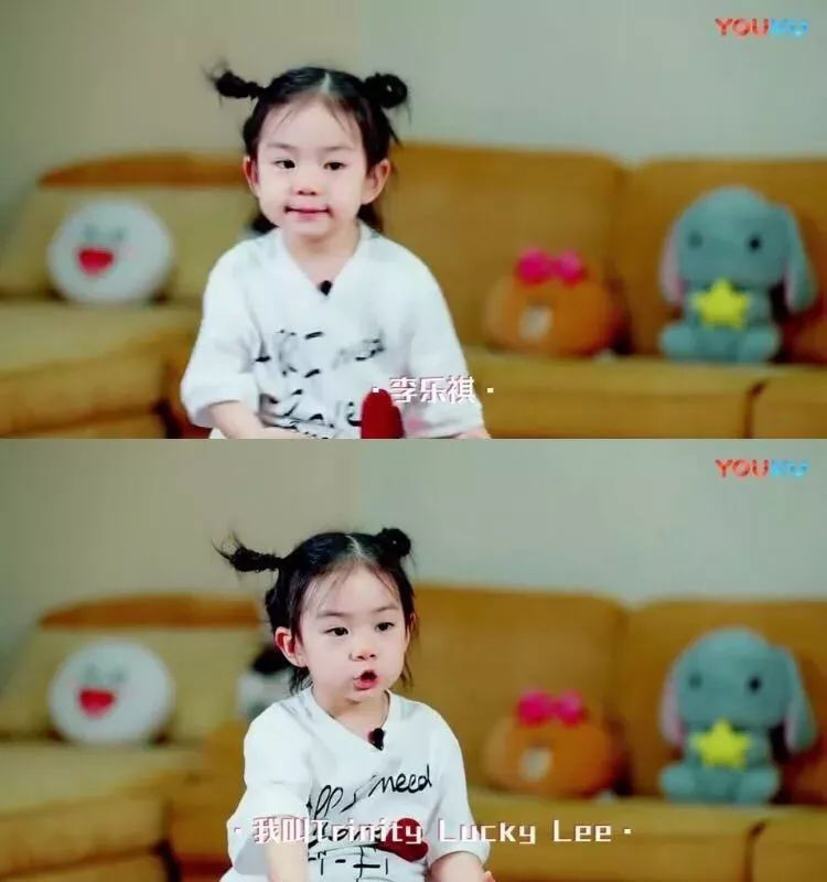 杨紫秦俊杰拍吻戏都借位 她是长得最像妈的星二代了