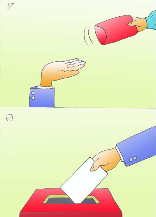 2018年山东省文化作品漫画变色漫画类廉政-010征集joker小丑作品图片