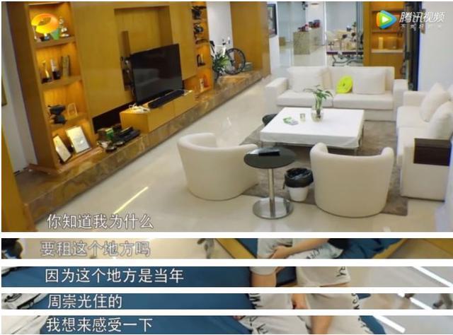 陈学冬挣钱给家人买了房,自己却租下拍《小时代》时的房子住!