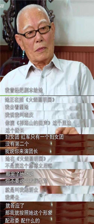 """刘晓庆拒演恩师电影两人闹翻几十年,女主最终被倪萍""""抢""""走!"""