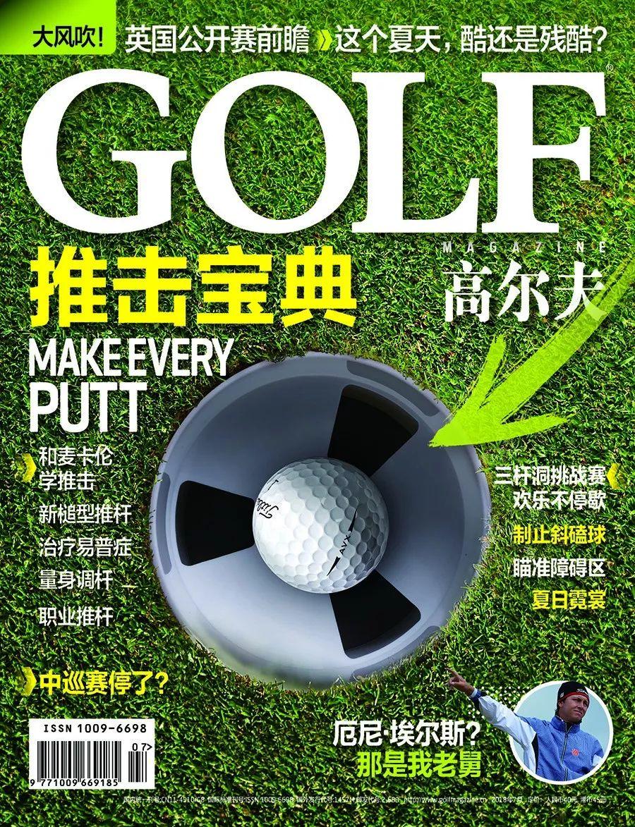 中国大炮林钰鑫出征英国公开赛,最亲的人如是说