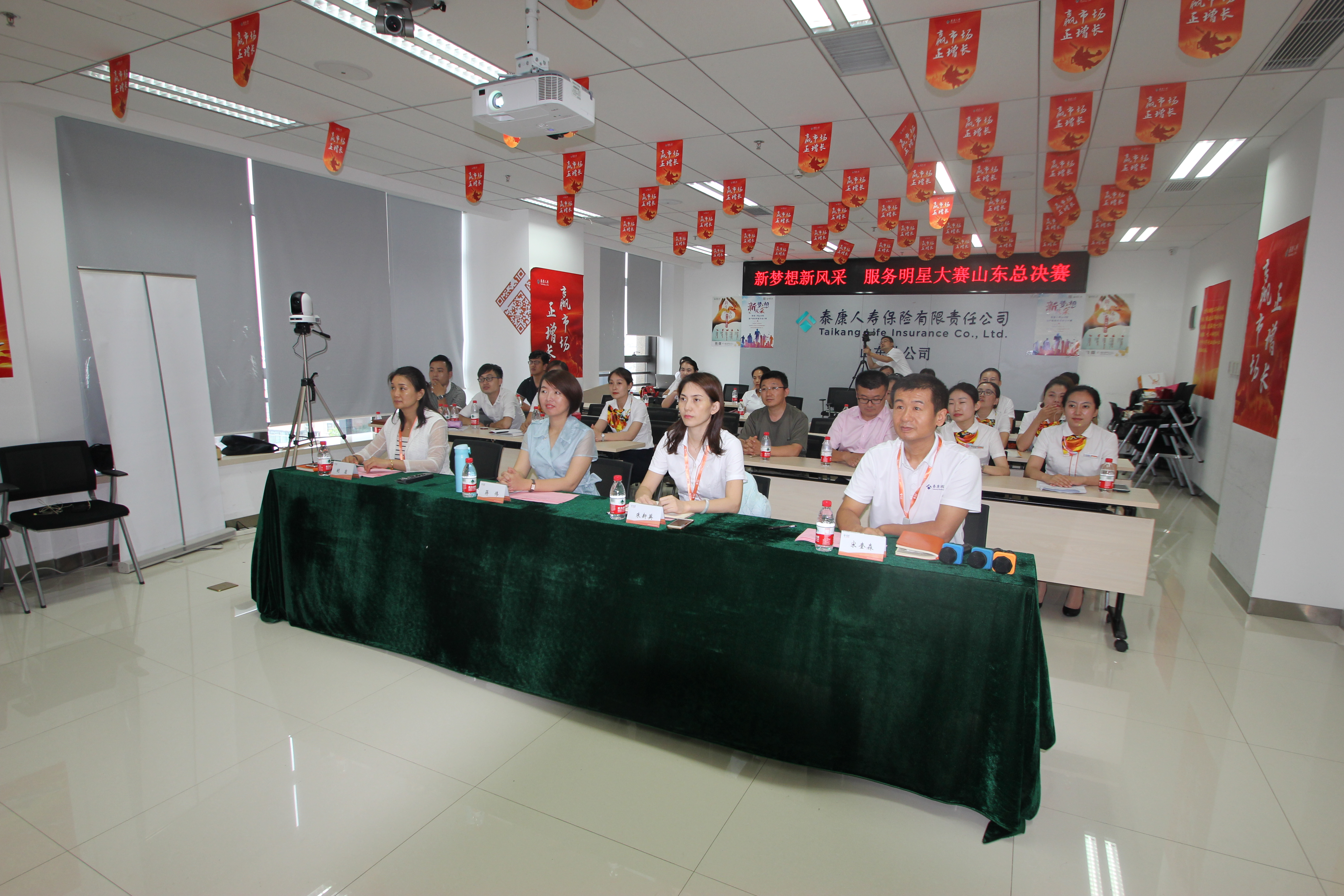 泰康人寿山东分公司举办开展客户服务明星大赛