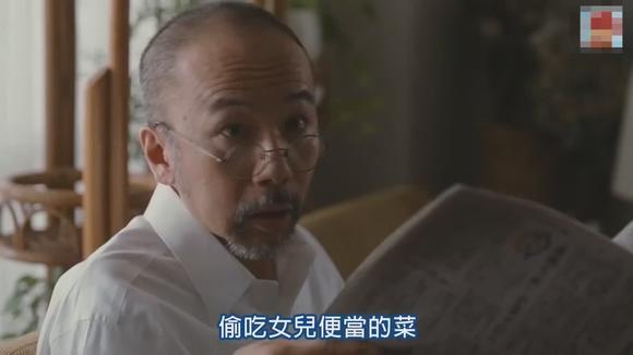 日本短片·短短90秒让人感动流泪 洋葱满满