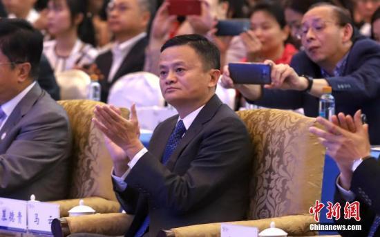 资料图:阿里巴巴集团董事会主席马云。中新社发 瞿宏伦 摄
