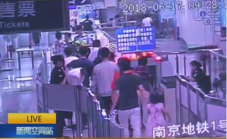 23岁男子遇盘查地铁撒泼大哭:宝宝有起床气!