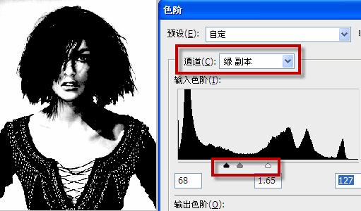 ps抠图教程:手把手教你如何用ps抠头发丝图片