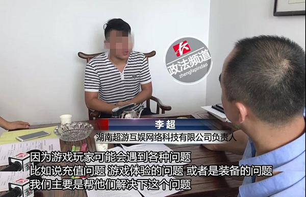 """""""游戏推广员""""自曝:像个""""演员"""",要靠诱骗""""网恋""""冲业绩"""