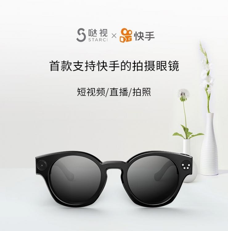 赛灵思宣布收购深鉴科技;快手推出首款智能眼镜;谷歌天价罚单将