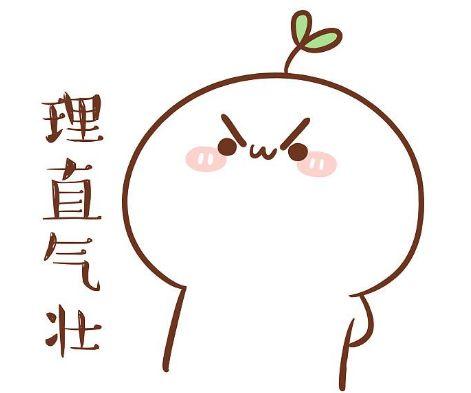 动画推新款emoji,但在江湖表情这家日本表情包儿知错苹果徒图片