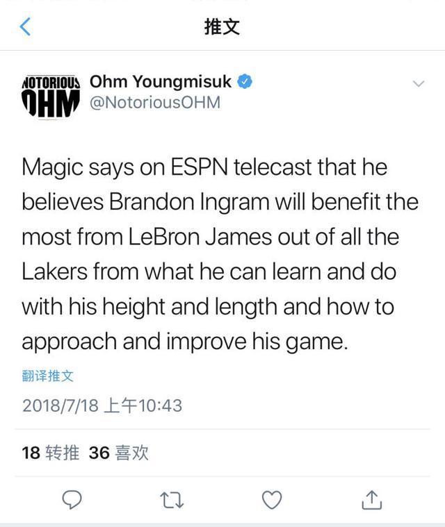 詹姆斯加盟湖人,谁最受益?魔术师约翰逊选择了这位年轻球员!
