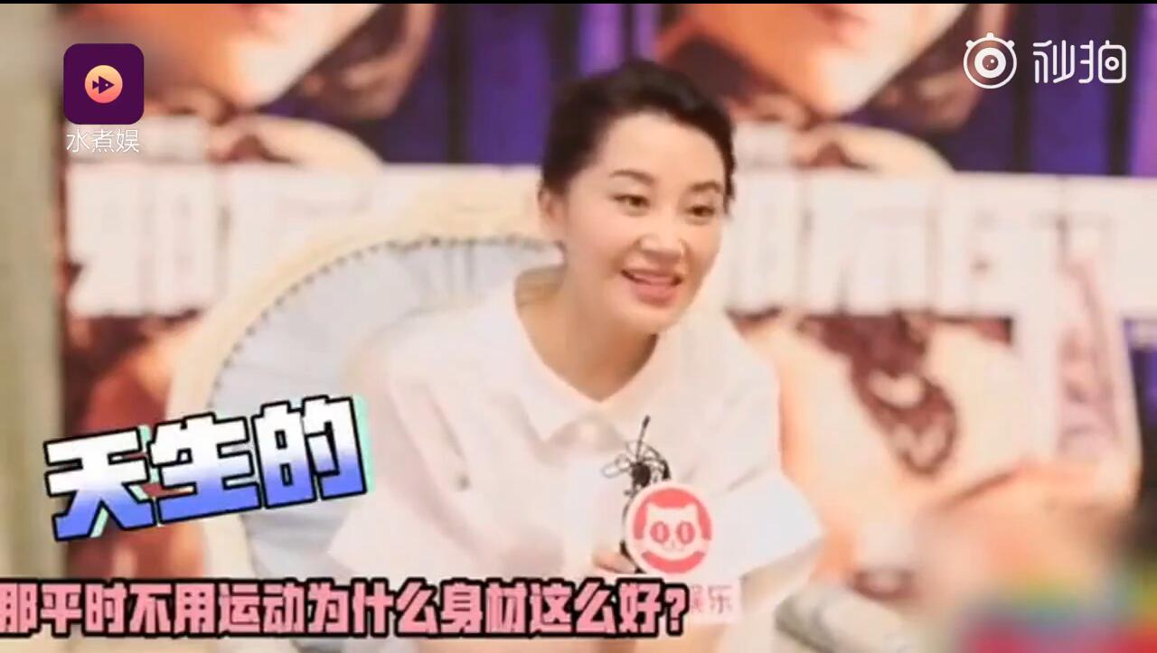 许晴被问保持身材的秘诀,她说了三个字网友都不服气