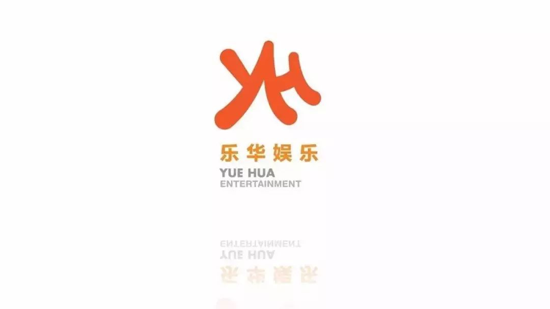 资讯 | 乐华娱乐硬刚遭腾讯封杀?想多了,只是腾讯音乐版权合作到期的歌曲下架罢了
