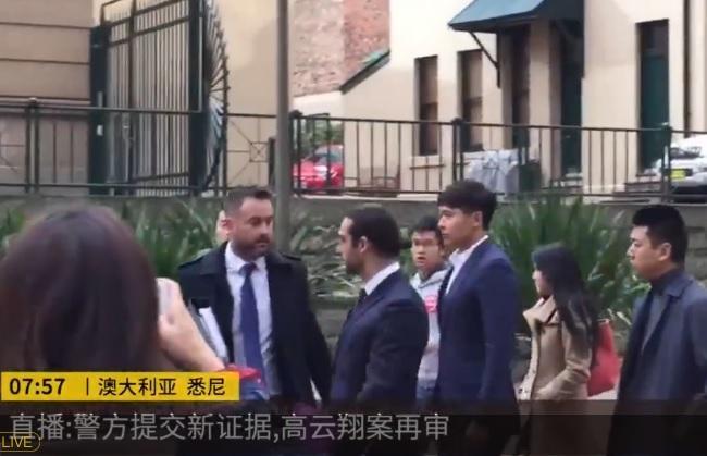高云翔案五审新进展:董璇没有现身,法官态度发生很大改变