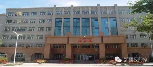 那么多人认为乌鲁木齐天山区是学霸区?甘肃省v多人高中图片
