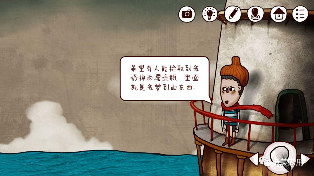 杨幂陈小春孤岛冒险