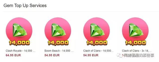 信用卡盗刷盯上《部落冲突》,Supercell一个月损失数百万