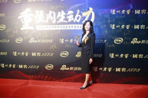 王巍巍在颁奖盛典现场
