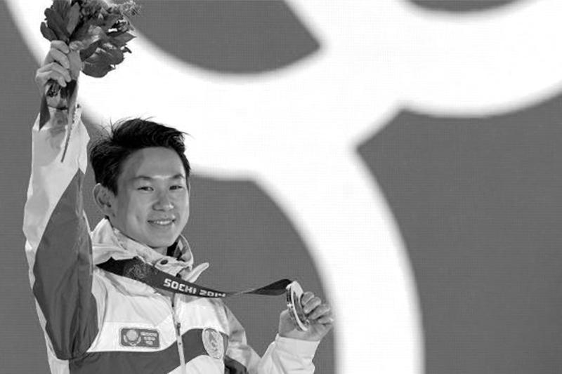 噩耗!冬奥花盐城商标注册代理滑男单铜牌得主遇刺身亡 年仅25岁!