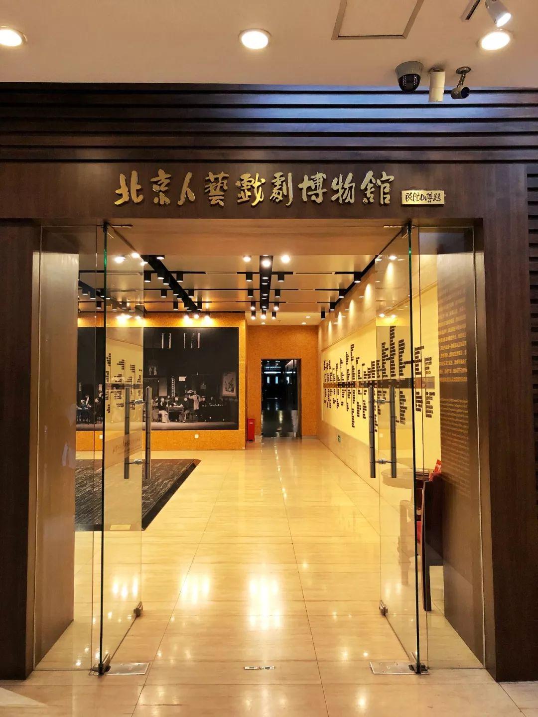 """比《邪不压正》取景地更有京味,北京城里的""""老北京""""就藏在这儿~"""