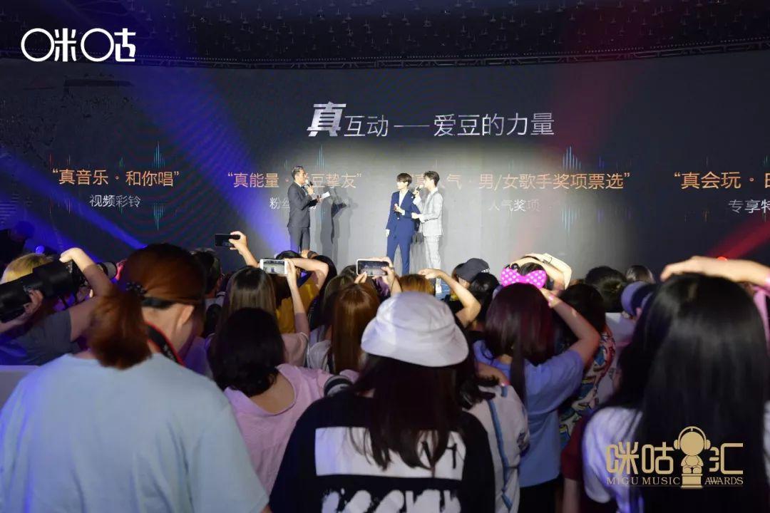 咪咕汇12年340座奖杯,它会成为中国的格莱美吗?