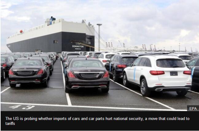 欧盟、加、墨:如果美对进口车征收新关税 将报复