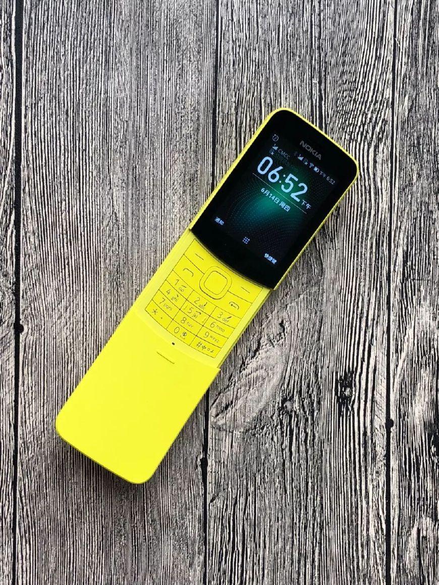 蕉个朋友吧,诺基亚8110 4G 预售:499元