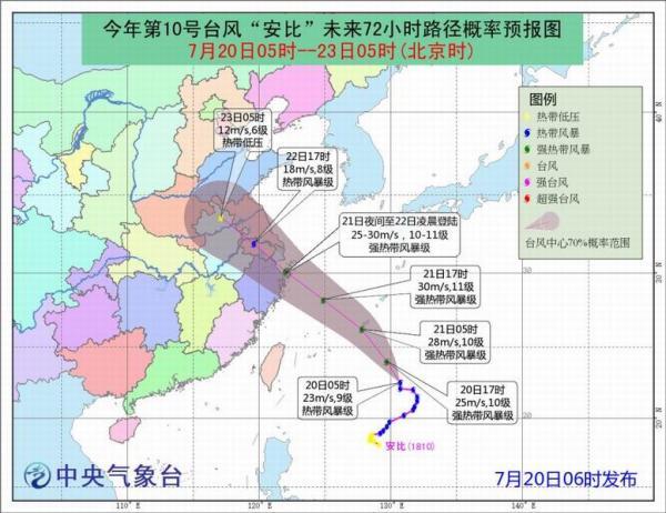 台风黄色预警今晨发布,上海本周日下周一将有较明显风雨