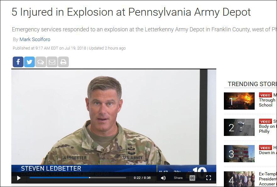 美国宾夕法尼亚州一军需库爆炸 官方称与恐怖主义无关