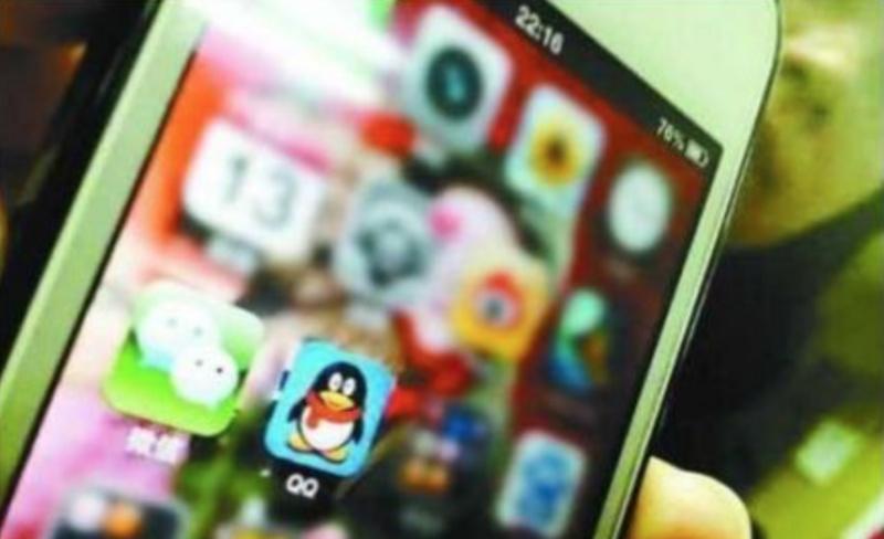 表情神回复|微信QQ聊天记录将成有效科技,你萌碧瑶萌证据包哒图片