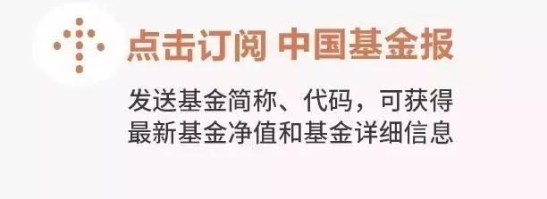 害苦一群股民!61怡宝矿泉水代理人起诉赵薇夫妇,今日在杭州开庭