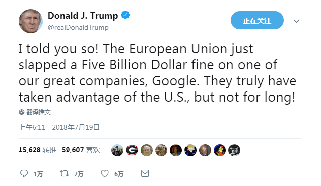欧盟向谷歌开出天价罚单 特朗普炮轰:你们这是在占美国便宜