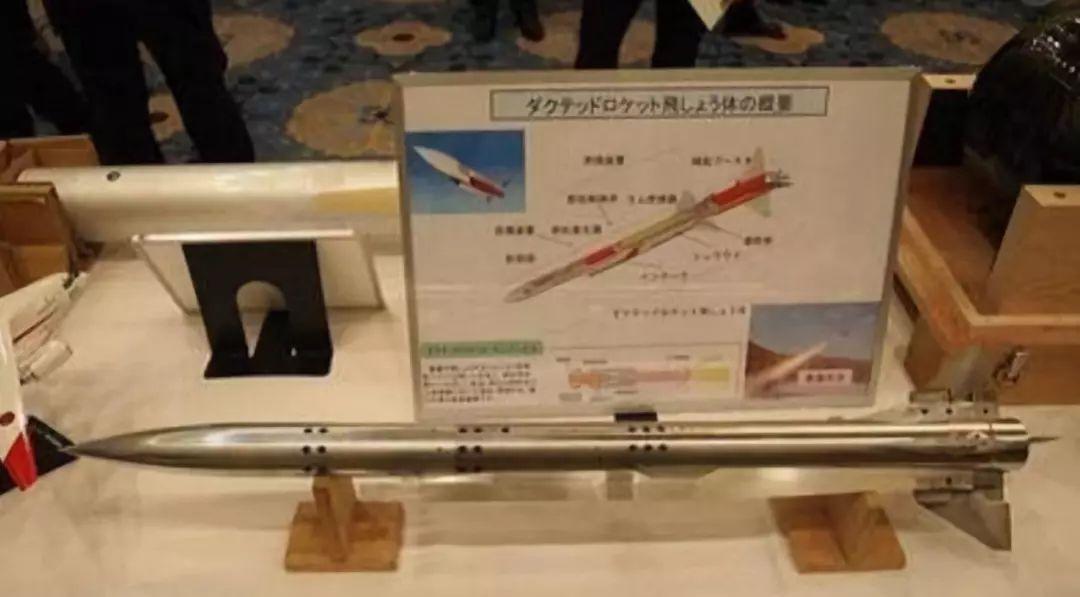 意图对抗歼20?探秘英日为F35联合研制的新型空空导弹