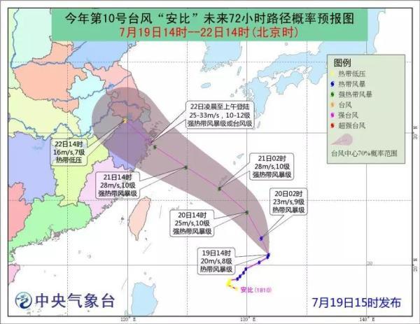 受台风影响,20日至23日长三角铁路这些列车车票暂停发售