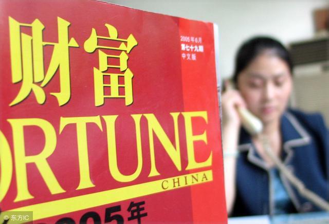 世界500强中国占120家,亏损的12家,京东亏损最少,最多的是谁?
